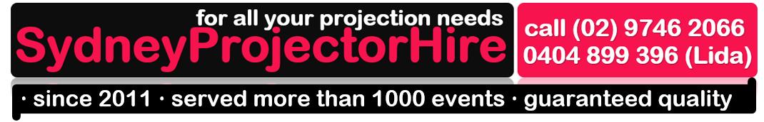Sydney Projector Hire Logo